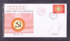 China 1997-14 15th NCCPC  FDC B