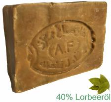 🌿 200g Origin ALEPPOSEIFE 60%Olivenöl 40%Lorbeeröl Naturseife Aleppo Seife soap