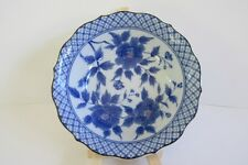 Japanese Bowl Small Blue and White, Floral design, hand painted