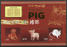 Philippines 2019 MNH Year of Pig Rat Dog 1v M/S Chinese Lunar New Year Stamps