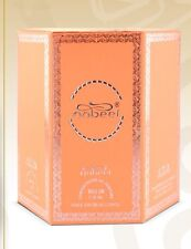 TOUCH ME 6ML  BY NABEEL GOOD QUALITY PERFUME OIL BOX OF SIX EXCLUSIVE PRICE