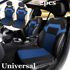 2pcs Universal Car Accessories Interior Seat Cover Cushion Front Seat Protector