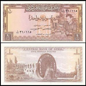Syria 1 Pound 1982 P-93 - UNC