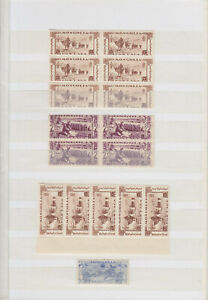 MONGOLIA 1932, 1955, 41 STAMPS, MNH (ONE STAMP OF 10T MLH)