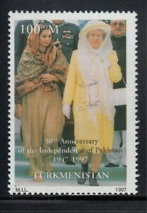 TURKMENISTAN (Unofficial Issue) 50th Anniversary Pakistan Independence MNH stamp