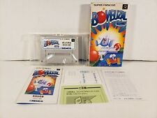 Bombuzal Nintendo Super Famicom SNES Japan Import Complete in Box CIB