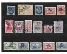 Arab Kingdom Government Syria Small selection mixed condition sold AS IS