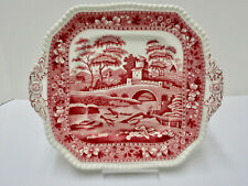Rare COPELAND SPODE Pink TOWER Square Cake Plate w Handles & Gadroon Border