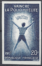 MÉDECINE VACCIN POLIOMYÉLITE N°1224 TIMBRE NON DENTELÉ IMPERF 1959 NEUF ** MNH