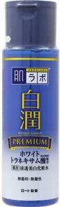 Hada Labo Shirojyun Premium, Medicated Penetrating Whitening Lotion, Quasi-drug