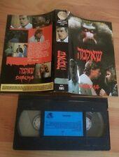 SHAKMA aka Panic in the Tower israeli vhs PAL ENG SPEAKING 1990 HORROR rare