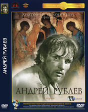ANDREY RUBLEV KRUPNIY PLAN DIGITALLY REMASTERED TARKOVSKY DVD NTSC BRAND NEW