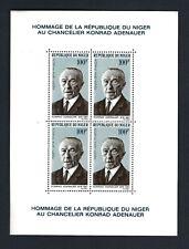 NIGER Souvenir Stamp Sheet Scott C74a MNH