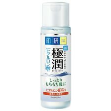 Hada Labo Face Hydrating Skin Lotion Super Hyaluronic Acid Moisturizing 30ml