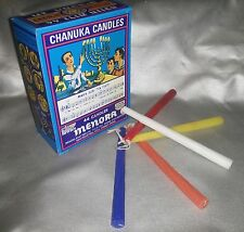 JEWISH HANUKKAH CHANUKA KOSHER 44 TRADITIONAL COLORFUL CANDLES MENORA  ISRAEL