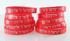 10 Bracelets ROUGE CHEMA ISRAËL – Kabbale juive hébraïque bandes caoutchouc