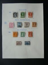 CANADIAN PROVINCES :- 1860 - 1870 : Mint & Used selection.