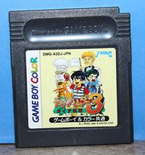 Dino Breeder 3 Gameboy Color Japanese Import Cartridge Only DMG-A3DJ-JPN 1999
