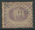 1877-90 SAN MARINO USATO STEMMA 40 CENT - M15-7