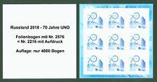 Russland Russia 2018 - 70 Jahre UNO - Nr. 2576 im Kleinbogen - nur 4000 Auflage