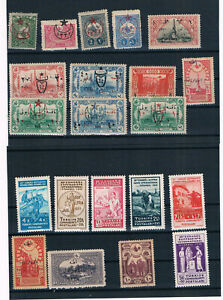 TURKEY OLD MH STAMPS on 2 Cards  [10063]