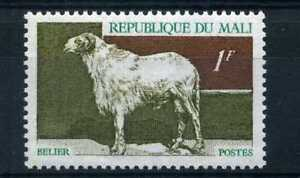 MALI, 1969, timbre 124, Animaux, Bélier, neuf**