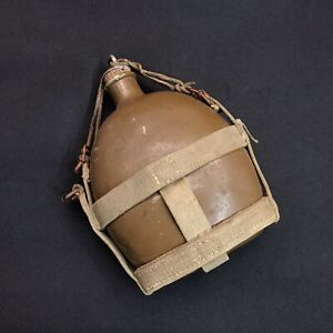 wwii japanese soldier canteen maker marked Showa 17 1942
