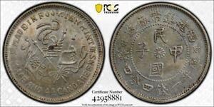 Fukien silver 20 cents 1924 L&M-308 about uncirculated PCGS AU cleaned