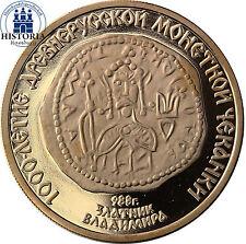 Russland 100 Rubel Gold 1988 PP Goldmünze des Großfürsten Wladimir