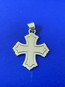 Retired James Avery Sterling Passion Cross