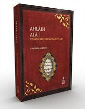 ISLAM OTTOMAN Ethic Ahlak-ı Alai Kınalızade Ali Çelebi Facsimile Translation