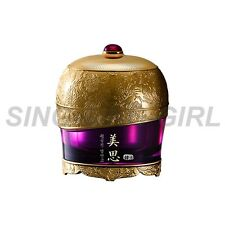 Missha Chogongjin Youngango Oil Balm 60ml sing-sing-girl