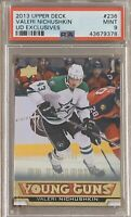 2013 14 UPPER DECK Valeri Nichushkin YOUNG GUNS EXCLUSIVES RC ROOKIE PSA 9 #/100