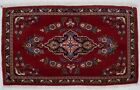 Pictorial Birds Design Red 2X3 Small Entryway Hand Knotted Oriental Rug Carpet