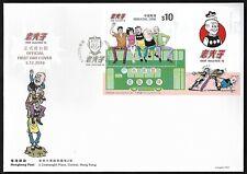 Hong Kong, China 2019 Old Master Q $10 S/S FDC Cartoon  老夫子