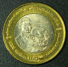 REPUBLIC INDIA 10 RUPEE GANDHI COIN - UNC ( RETURN FROM SOUTH AFRICA )