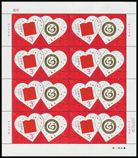 CHINA 2014  #36 個36 Full S/S Greeting Wedding Special Stamp 婚禧 Love
