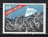 Grèce -Greece 1976 Missolonghi Yvert n° 1209 neuf ** 1er choix