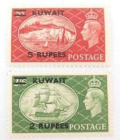 .KUWAIT MINT c1950 KGVI MNH 2R & 5R OVERPRINTS. HIGH GRADE.