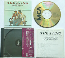 The Sting Soundtrack, Scott Joplin, Marvin Hamlisch, Japan Obi 3200 Yen 32XD-516