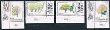 Luxembourg 1996 Mi N°1404 - 1405 - 1406 - 1407 Mnh**  Trees