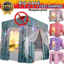 Mosquitoproof Lightproof 4 Corner Bed Curtain Canopy +Mosquito Net+ Frame Post