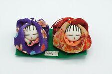 Decorative Japanese Ojami