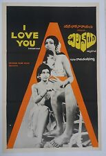 INDIAN VINTAGE OLD BOLLYWOOD SOUTH INDIAN TELUGU MOVIE POSTER - I LOVE YOU/T-75