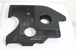 Nissan Juke Nismo RS Engine cover