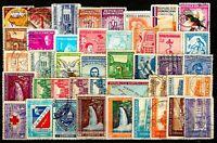 Repubblica Domenicana  - Lotto di  83  francobolli usati - perfetti