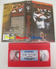 film VHS THE SPIRAL DYNAM EXTREME K. Sato Giappone 2003 DYNAMIC (F20) no dvd