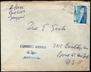 Ecuador - 1954 - 2s Blue San Pablo Lagoon Single Value Airmail Cover to the US