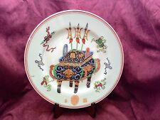 Vintage Chinese Porcelain Plate Marked Qing Dynasty Qianlong