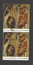 India 1975 Michelangelo painting se-tenant block of 8 postally used